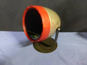 Image of Kodak-141 by NWS Medical
