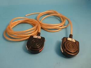 Image of Air-Seal-Foot-Switch by NWS Medical