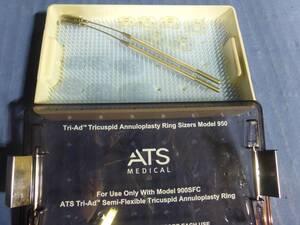 Image of ATS-Medical-950 by NWS Medical